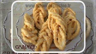 Repeat youtube video griwech / griweche, gateau algerien au miel