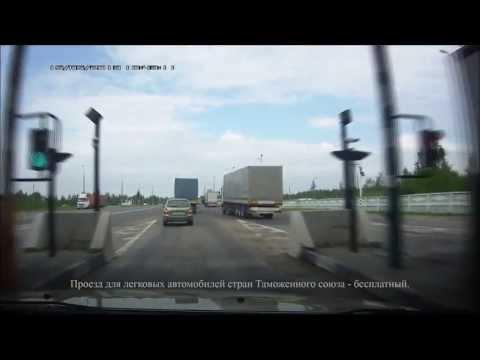 Трасса М-1 Беларусь. Часть 2. Highway M-1 Belarus. Part 2.