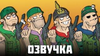- Eddsworld Moving Targets Русская озвучка