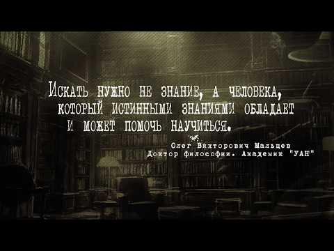Цитаты о знаниях. Короткие цитаты . #3