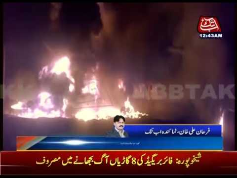 Shalimar express colides with oil tanker in Sheikhupura