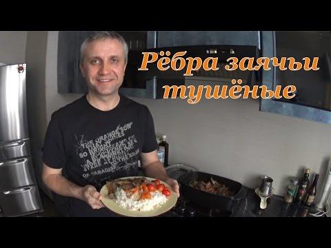 дичь — Викисловарь