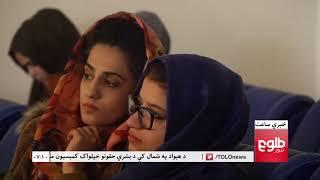 LEMAR News 29 November 2017 / د لمر خبرونه ۱۳۹۶ د لیندۍ ۰۸