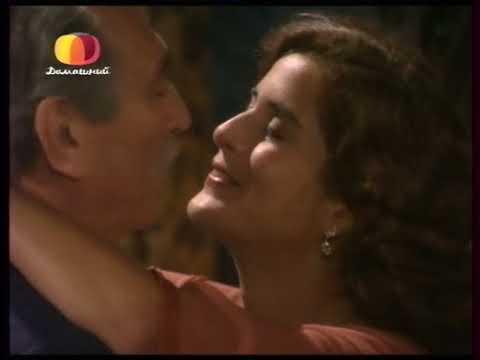 Земля любви, земля надежды (125 серия) (2002) сериал