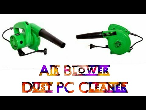 Electronic Air Blower PC Dust Cleaner