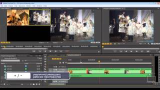 [Want2Shoot] - Многокамерный монтаж (Multi-camera edit) в Adobe Premiere