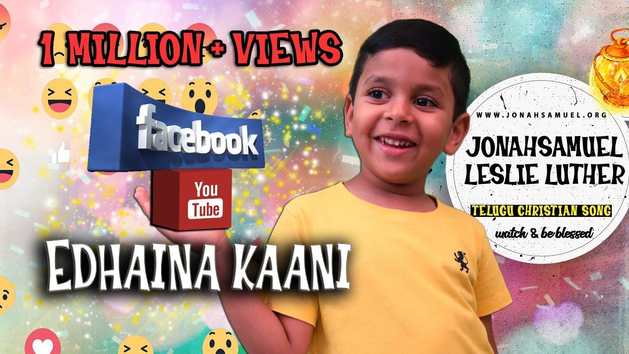 Facebook YouTube edhaina Kaani | Jonah Samuel | Leslie Luther | Latest telugu christian song |