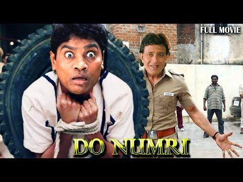 Do Numri दो नंबरी - मिथुन चक्रवर्ती, सदाशिव , जॉनी लीवर और मोहन जोशी -हिंदी कॉमेडी एक्शन फिल्म