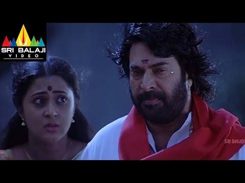 Dronacharya Telugu Movie Part 11/11 | Mammootty, Navya Nair | Sri Balaji Video
