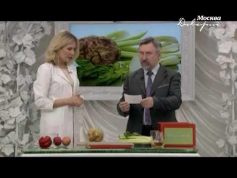 Сельдерей для похудения: рецепты, приготовление, польза и вред