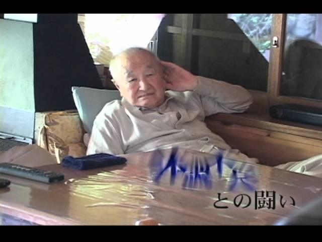 映画『自尊を弦の響きにのせて 96歳のチェリスト青木十良』特報