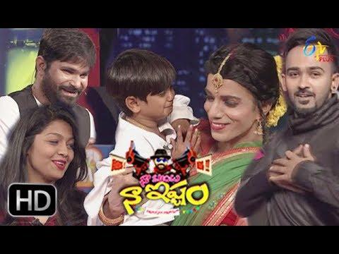 Naa Show Naa Ishtam | 6th January 2018|Dhee  Priyanka,Pradeep&Yaswanth | Full Episode 113 | ETV Plus