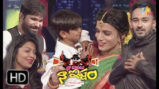 Naa Show Naa Ishtam | 6th January 2018|Dhee Priyanka,Pradeep&Yaswanth | Full Episode 113 | ETV Plus
