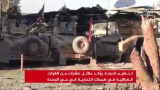 استمرار المعارك في الموصل