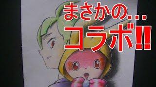 またまたリクエストもらったので描きました!当動画ははじめての◯◯✖️◯◯に挑戦!! コラボを実現したキャラクターは獅子堂ユージとアド...