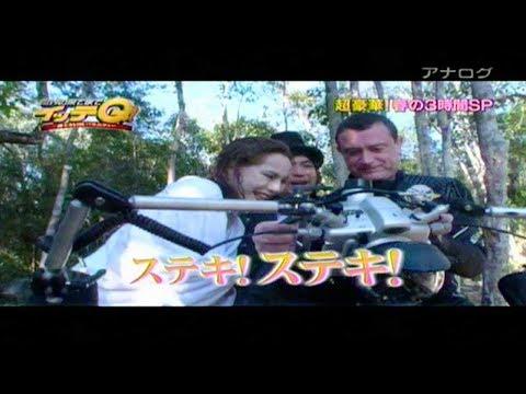 TV Show NTV (Japan)