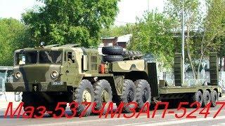 Мази-537 сідельні ТЯГАЧІ часів СРСР! з напівпричепом ЧМЗАП-5247Г КИТИ від AVD Models 1:43