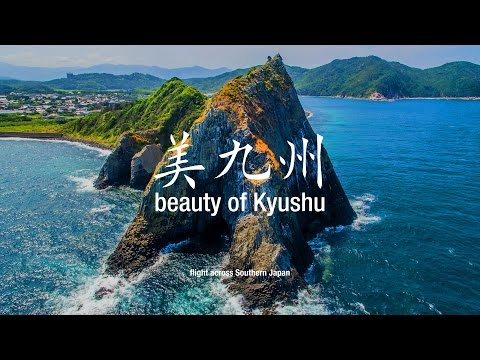 美九州 beauty of Kyushu - flight across Southern Japan [4K UHD Drone footage]