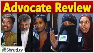 Advocate பார்வையில் Nerkonda Paarvai | Ajith Kumar | Nerkonda Paarvai Public Review