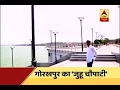 Jan Man: Watch how Ramgarh Lake will be transformed into a tourist spot