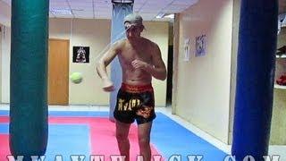 Тайский бокс Дома - Супер тренажер для отработки ударов(Бесплатные и проверенные 4 видео урока покажут как Освоить идеальную технику Муай Тай уже через 2 недели,..., 2013-09-23T04:36:57.000Z)