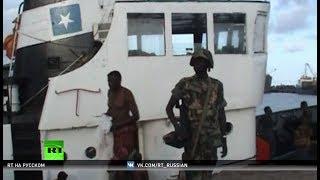 Активист об ударах США по боевикам в Сомали  Америка лишь преумножает число своих врагов