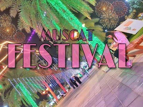 Muscat Festival Al Amerat Park / Oman / Vlog 03