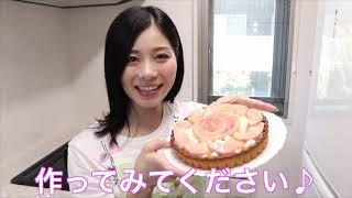 【簡単にできる!】季節の桃のチーズケーキタルト♡
