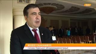 Саакашвили просит у инвесторов деньги на дороги и зарплаты
