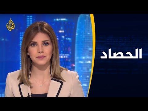 الحصاد - سجون مصر.. محاولة لتلميع الصورة  - نشر قبل 8 ساعة