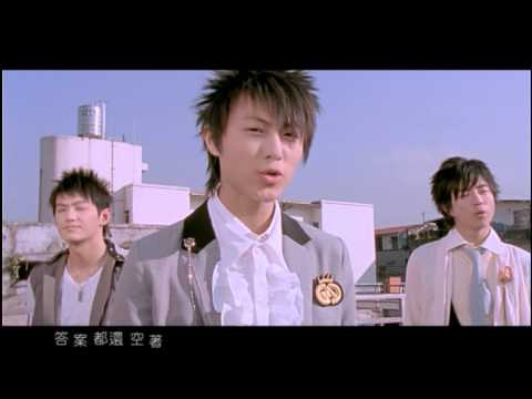 Lollipop棒棒堂 - 愛情學測 (官方完整版MV)