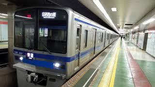 北総7300形 東日本橋発車