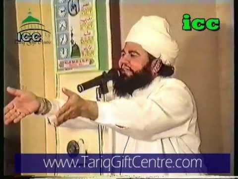 Moulana Ghulam Rasool Chackswari..Bradford 1998
