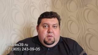 Ремонт квартир, домов, офисов и нежилых помещений в Калининграде и области<