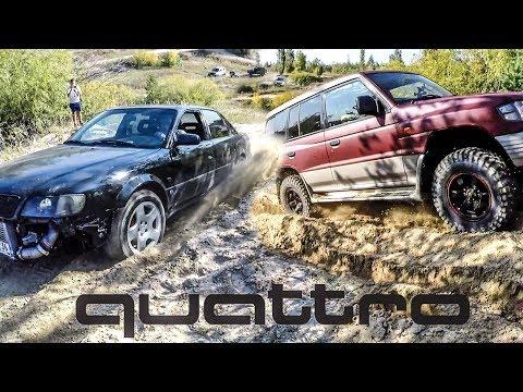 Как Audi S4 quattro наказывает внедорожники в песке!!!
