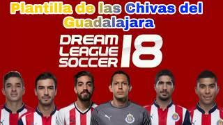 PLANTILLAS DE LAS CHIVAS DEL GUADALAJARA + MONEDAS INFINITAS | PLANTILLAS MX