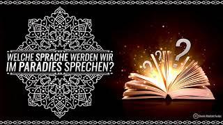 Welche Sprache werden wir im Paradies sprechen? - Sheikh Abdellatif