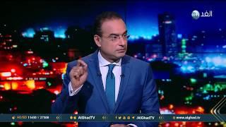 بماذا رد الرئيس المصري على سؤال «الغد» بشأن أزمة سد النهضة؟