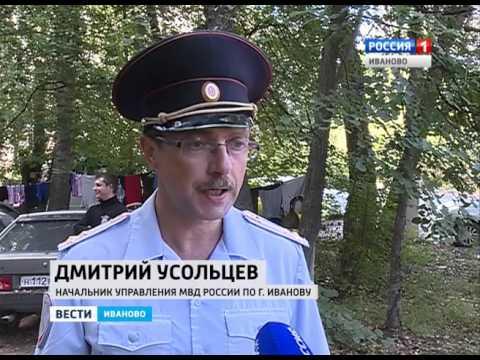 В Иванове украли девочку СЮЖЕТ от 2.09.16