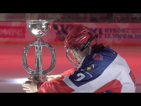 «Хоккей без границ»