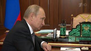 Владимир Путин провел рабочую встречу с министром культуры.