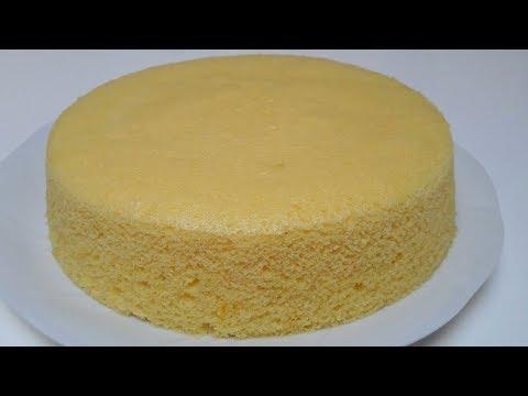 Super Light Lemon Sponge Cake