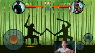 Shadow Fight 2 - Рысь - Прохождение без читов - #2!