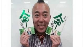お笑い芸人のゴルゴ松本さんが行っている、言葉の素晴らしさを伝える「...
