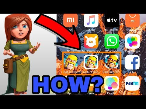 HOW TO HAVE MULTIPLE ACCOUNTS OF CLASH OF CLANS(COC) ON AN(ONE) ANDROID DEVICE??  (HINDI)