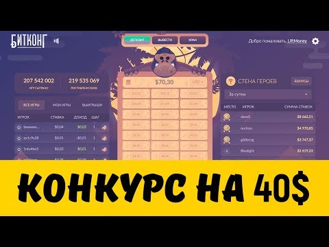 Вулкан играть на телефон Хвалынск поставить приложение