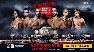 Представляем промо-видео турнира FIGHT NIGHTS GLOBAL 75