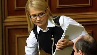 Новости УКРАИНЫ. Тимошенко вступилась за Саакашвили. У Порошенко вместо ног Грабли!