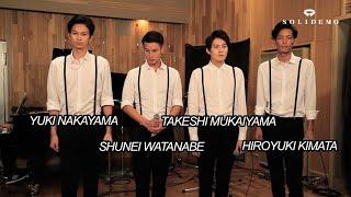 http://ameblo.jp/solidemo/ VOCAL: 中山優貴 (YUKI NAKAYAMA)、渡部...