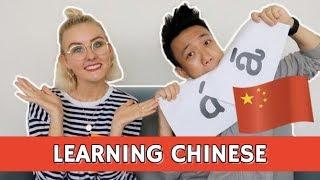 FOREIGNER LEARNS TO SPEAK CHINESE (MANDARIN) | PHONETICS & GREETINGS